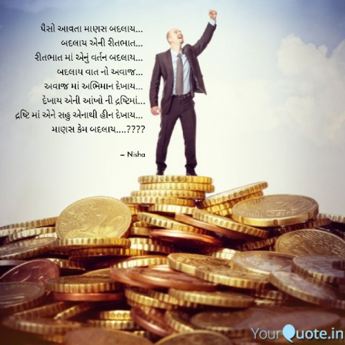 Post by Nisha Sindha on 01-Sep-2019 01:48pm