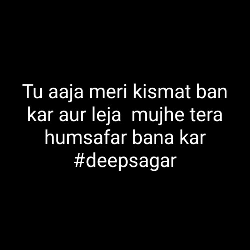 Quotes, Poems and Stories by Deepsagar | Matrubharti