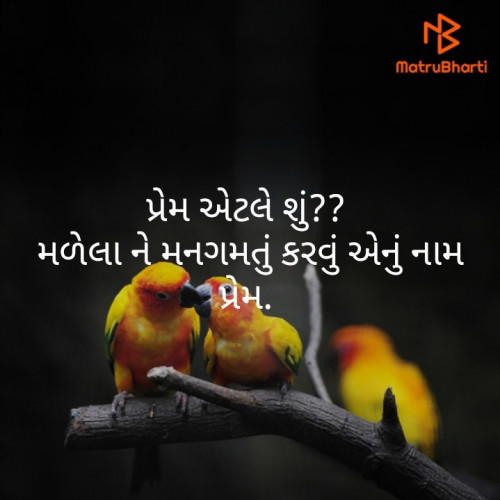 Post by Redmi 6A on 01-Sep-2019 03:00pm
