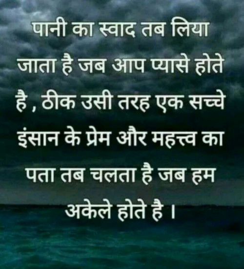 Post by Dipak Chavda on 01-Sep-2019 09:26pm