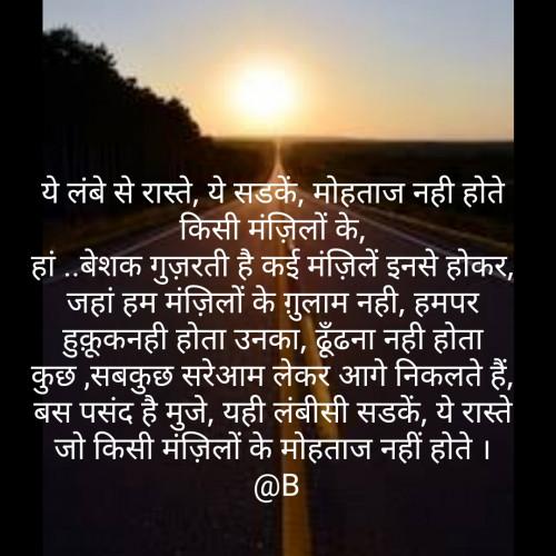 Post by Bindiya on 01-Sep-2019 09:25pm