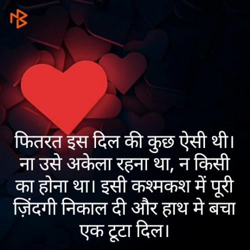 Post by Prachi Patel on 01-Sep-2019 10:03pm