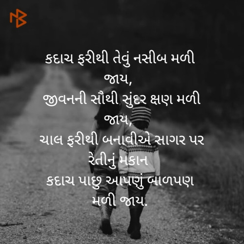 Post by Hir on 01-Sep-2019 10:25pm
