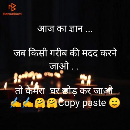 Post by User Death on 02-Sep-2019 08:21am