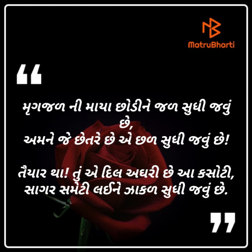 Post by Er Bhargav Joshi on 02-Sep-2019 08:52am
