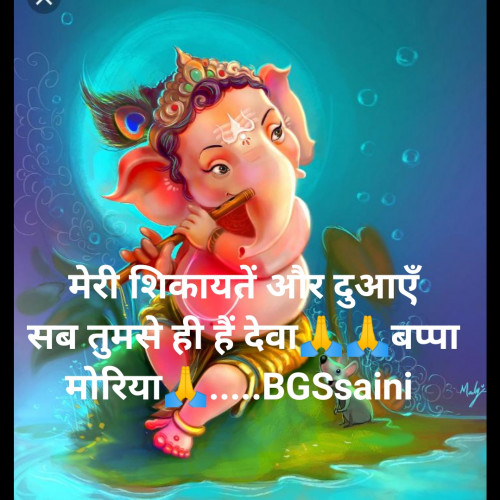 Post by User Death on 02-Sep-2019 09:06am