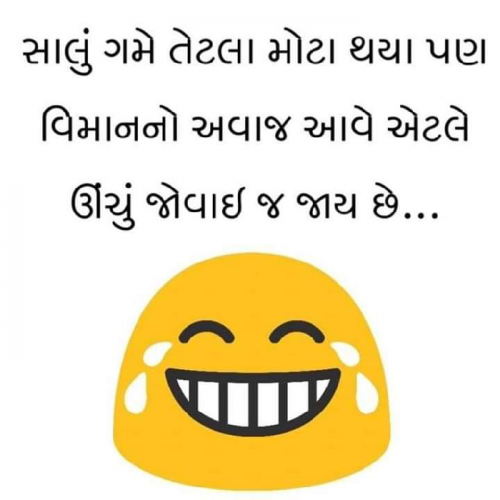 Post by Bharat Ahir on 02-Sep-2019 12:55pm