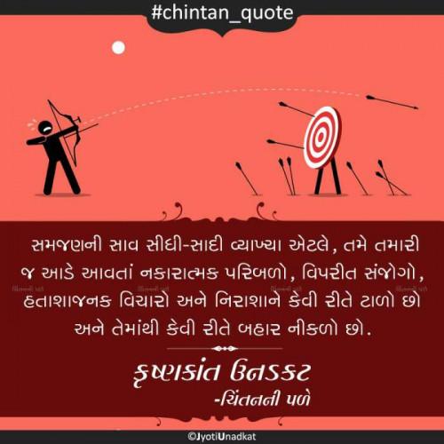 Post by Krishnkant Unadkat on 02-Sep-2019 02:12pm
