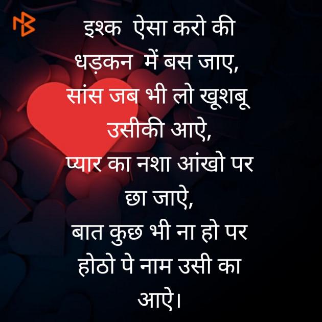Post by Hemangi Sharma on 02-Sep-2019 02:17pm