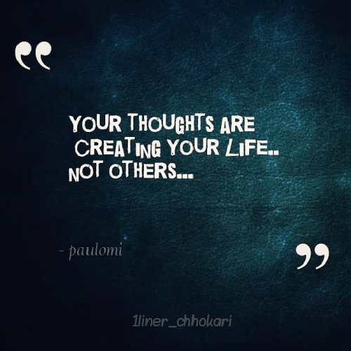 Quotes, Poems and Stories by 1linerchhorri | Matrubharti