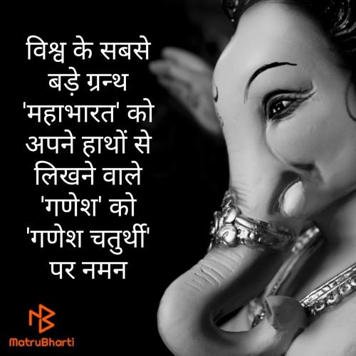 Post by Mahendra Sharma on 02-Sep-2019 06:03pm