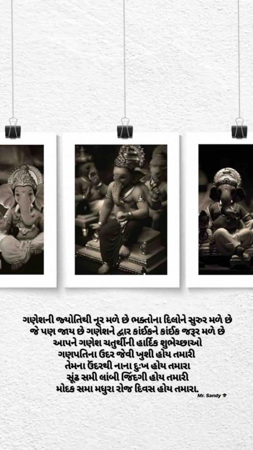 Post by Sandeep Katariya on 02-Sep-2019 07:28pm