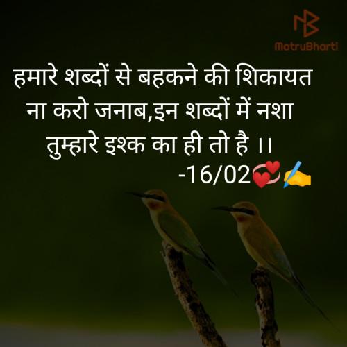 Post by Keyur Chavda on 02-Sep-2019 07:33pm