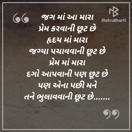 Post by Sharvil Pandit on 02-Sep-2019 10:16pm