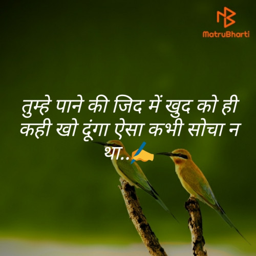 Post by Krupali Kapadiya on 02-Sep-2019 10:37pm