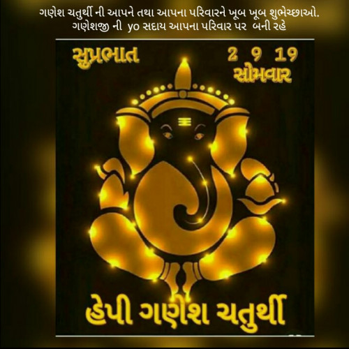 Post by Amrut on 02-Sep-2019 10:38pm