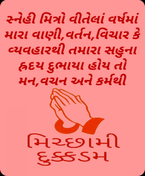 Post by Sachinam on 02-Sep-2019 11:10pm