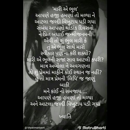 Post by Khyati Maniyar on 02-Sep-2019 11:44pm