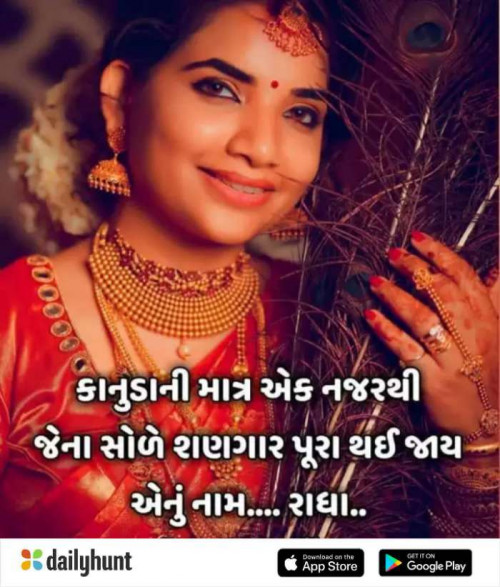 Post by Dilip Sinh Kathiya on 02-Sep-2019 11:54pm