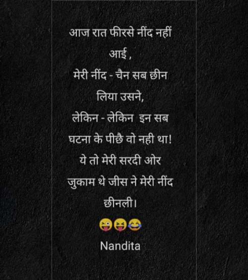 Gujarati Jokes status by Nandita Pandya on 03-Sep-2019 09:24:45am | Matrubharti