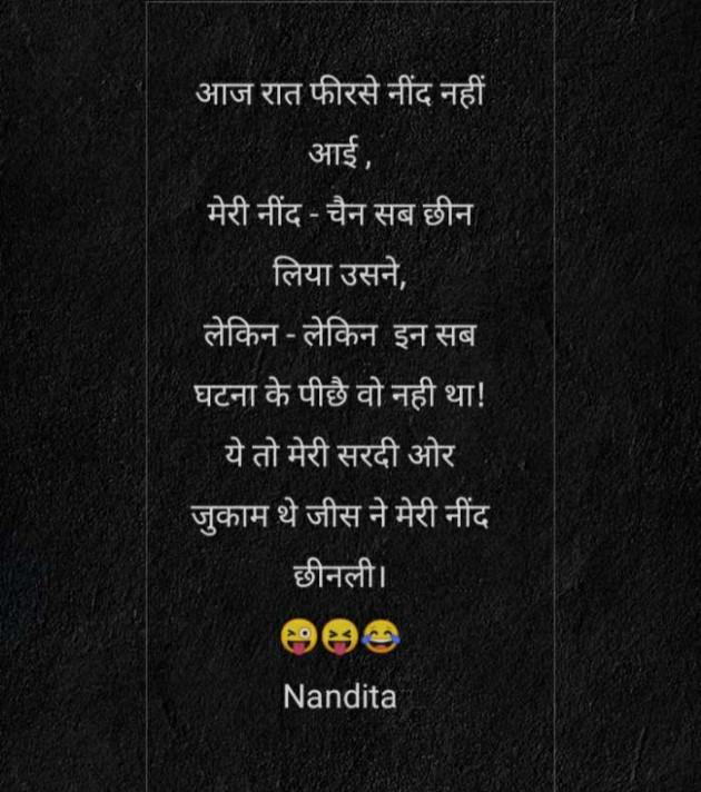 Post by Nandita Pandya on 03-Sep-2019 09:24am