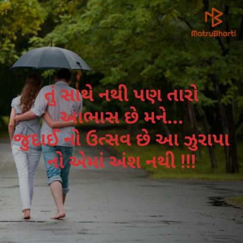 Post by Jay on 03-Sep-2019 09:39am