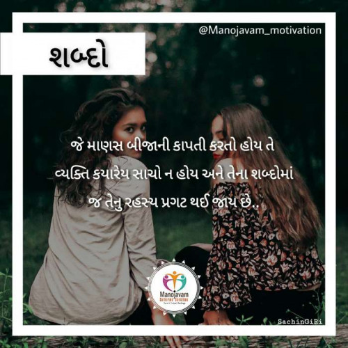 Post by Manojavam Motivation on 03-Sep-2019 11:30am