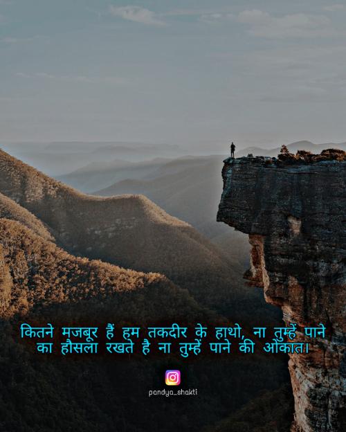 Post by Shakti Pandya on 03-Sep-2019 12:34pm