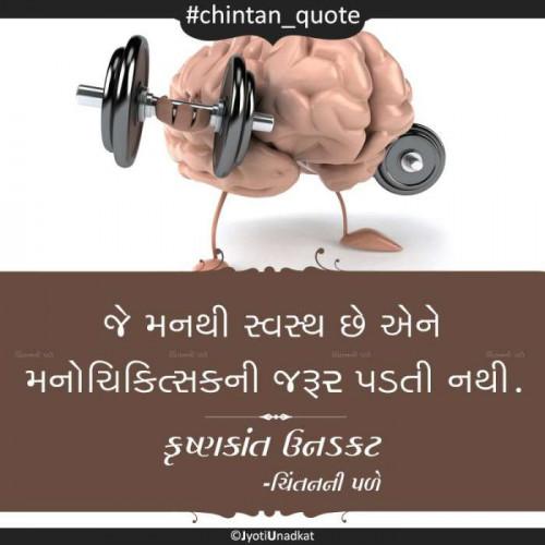 Post by Krishnkant Unadkat on 03-Sep-2019 01:07pm
