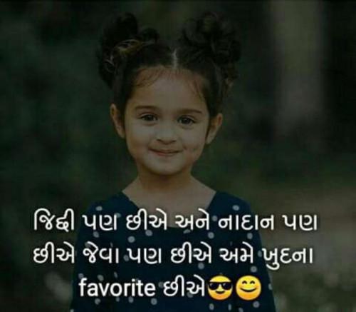Post by Ritu Thakar on 03-Sep-2019 01:15pm