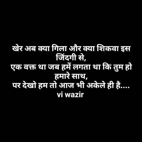 Post by wazir on 03-Sep-2019 01:19pm