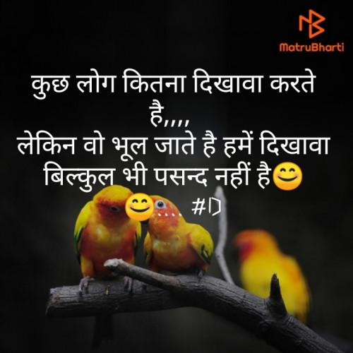 Post by Deepak Singh on 03-Sep-2019 02:28pm