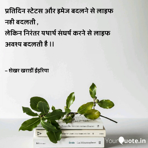 Post by shekhar kharadi Idariya on 04-Sep-2019 07:59am