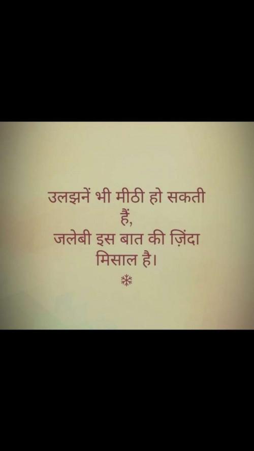 Gujarati Quotes status by Devesh Sony on 04-Sep-2019 08:17am | Matrubharti