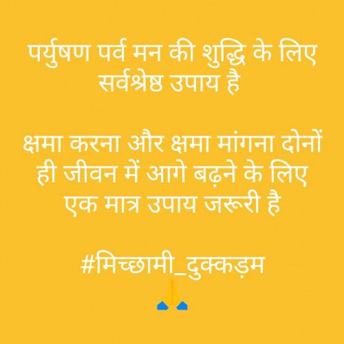 Post by Kaushik Dave on 04-Sep-2019 08:25am