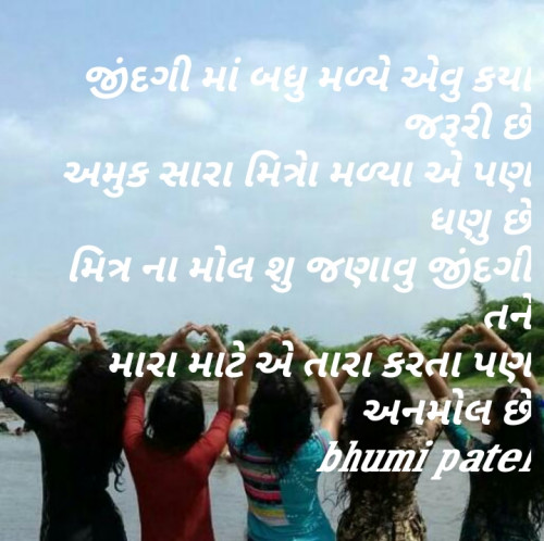 Post by Bhumi Polara on 04-Sep-2019 08:27am