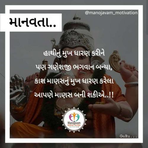 Post by Manojavam Motivation on 04-Sep-2019 09:06am