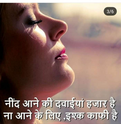 Post by Jay Chauhan on 04-Sep-2019 09:07am