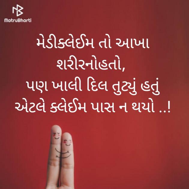 Post by Hari Modi on 04-Sep-2019 10:45am