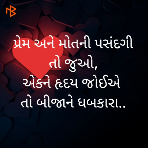 Post by Hari Modi on 04-Sep-2019 10:50am
