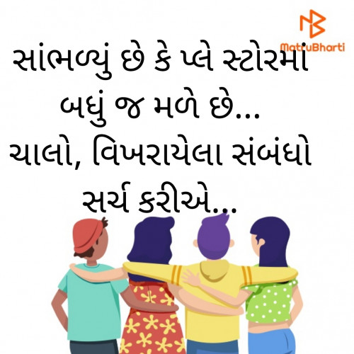 Post by Hari Modi on 04-Sep-2019 10:52am