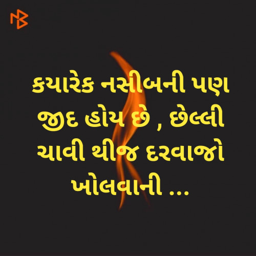 Post by Hari Modi on 04-Sep-2019 11:02am