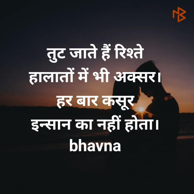 Post by Bhavna on 04-Sep-2019 12:06pm