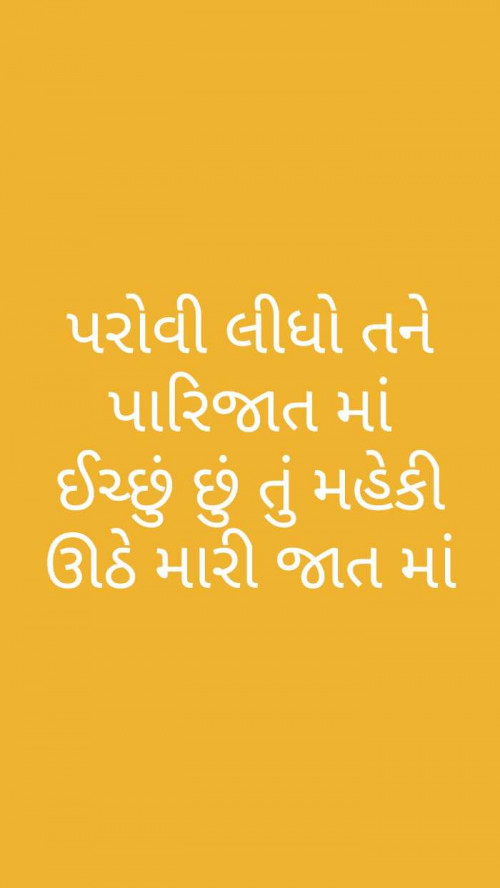 Post by rupal patel on 04-Sep-2019 05:17pm