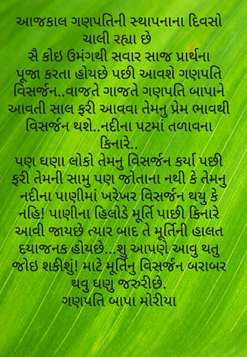 Post by Harshad A Patel on 04-Sep-2019 08:54pm