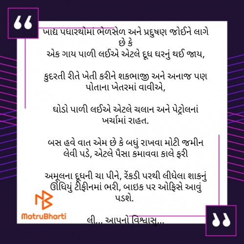 Post by Mahendra Sharma on 04-Sep-2019 09:13pm
