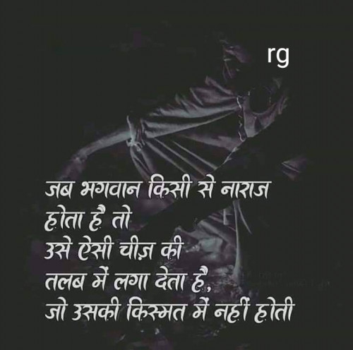 Post by Rinki Gole on 04-Sep-2019 09:23pm