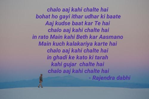 Post by Rajendra dabhi on 04-Sep-2019 09:53pm