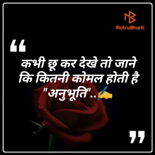 Post by Krupali Kapadiya on 04-Sep-2019 10:10pm
