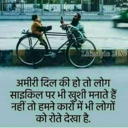Post by Happy on 04-Sep-2019 10:22pm